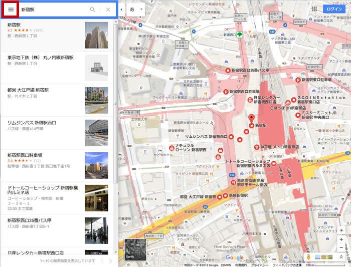 Googleマップで渋滞状況を表示(1)