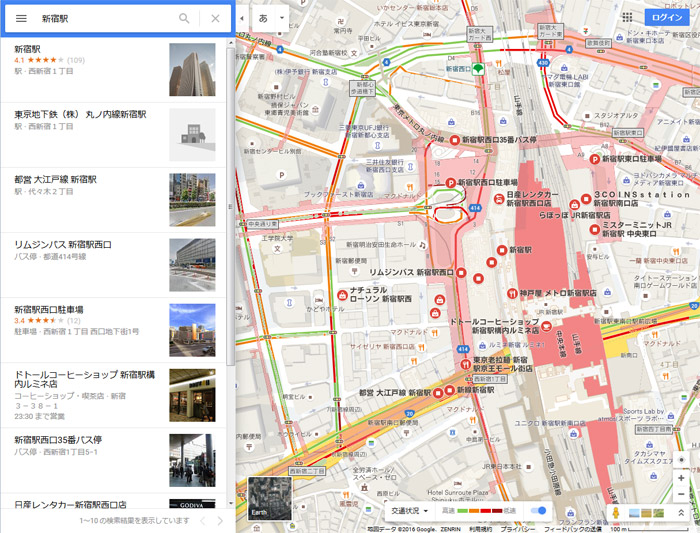 Googleマップで渋滞状況を表示(3)