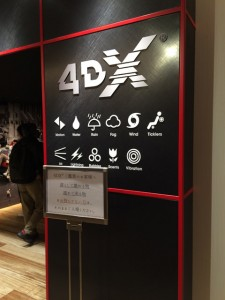 earth4dx-03