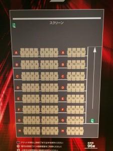 4DX座席表