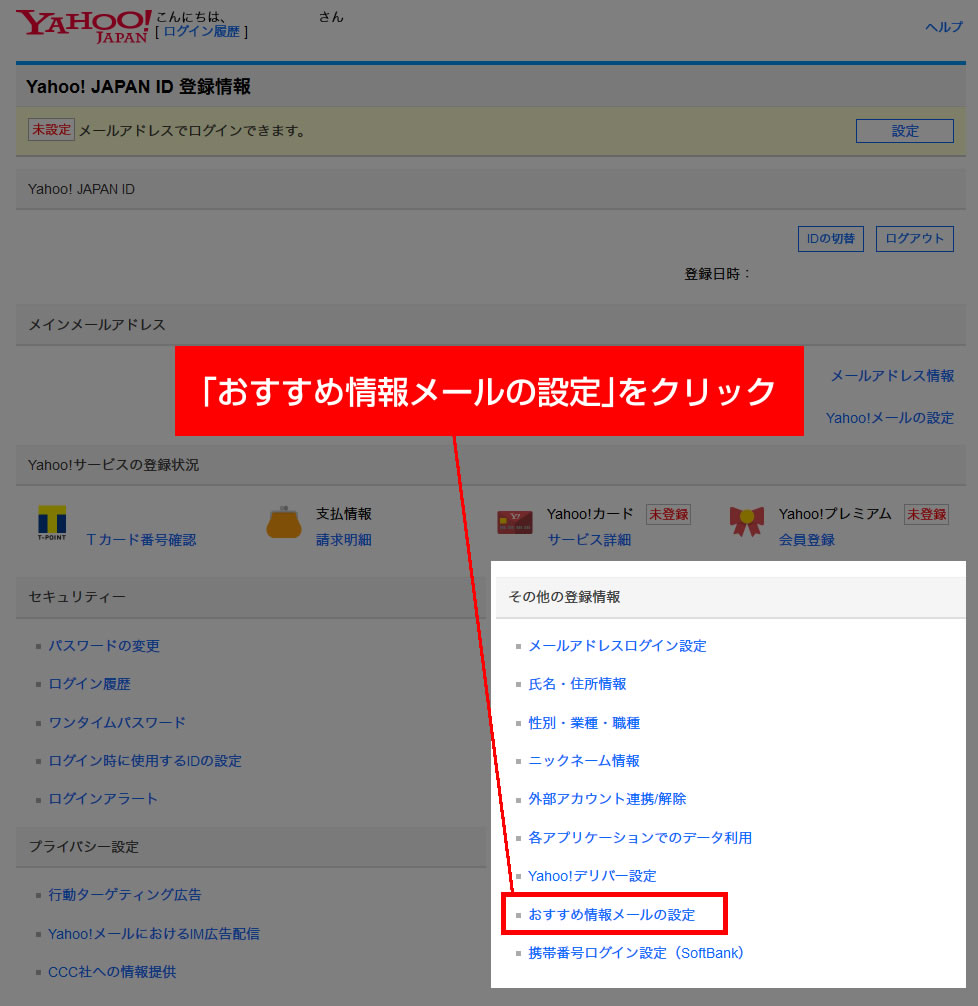 yahoo-pcmail02