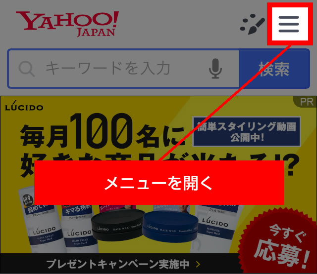 yahoo-spmail01