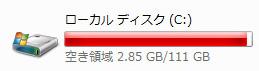 SSD00