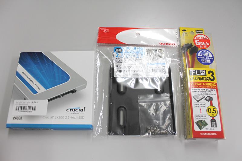 Crucial 内蔵 SSD 2.5インチ BX200シリーズ