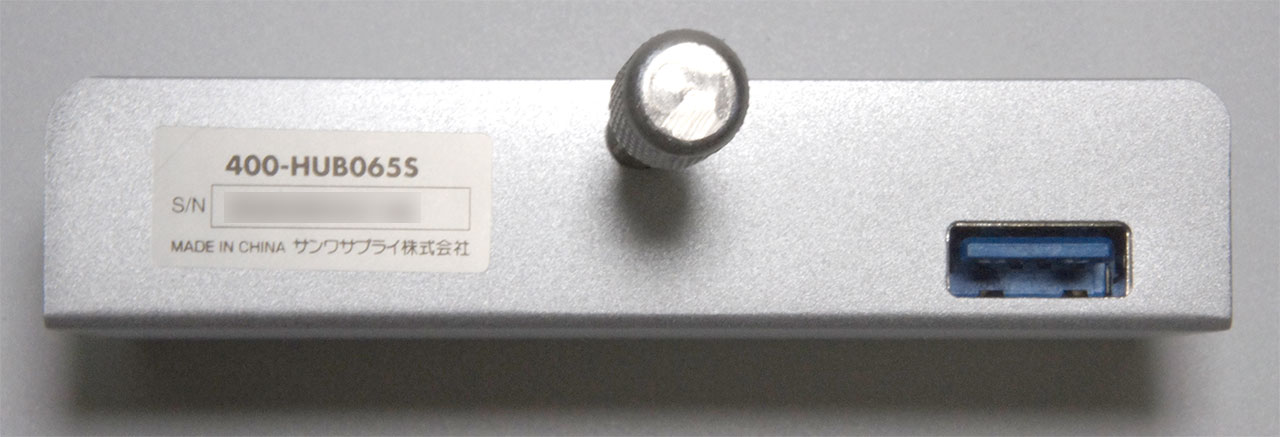 400-HUB065S 背面