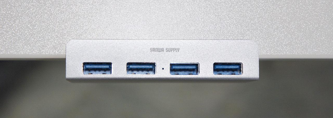 400-HUB065S 設置例