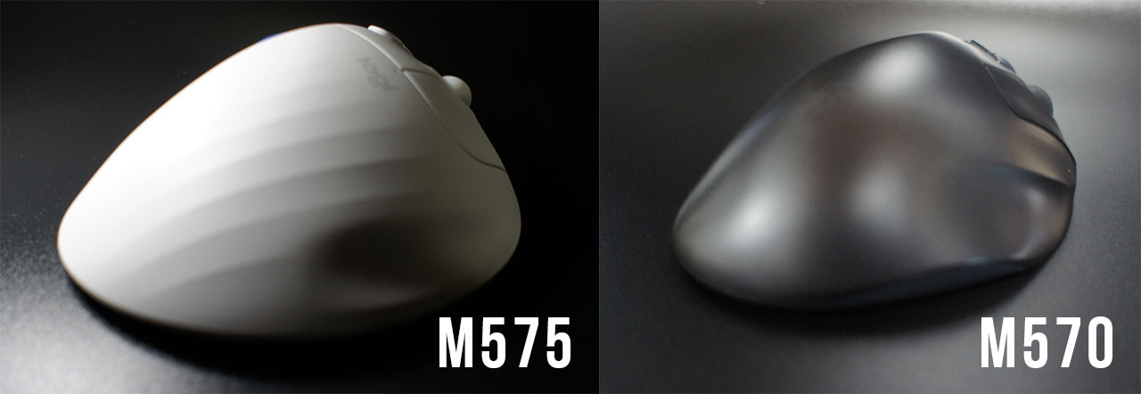 M575、M570比較