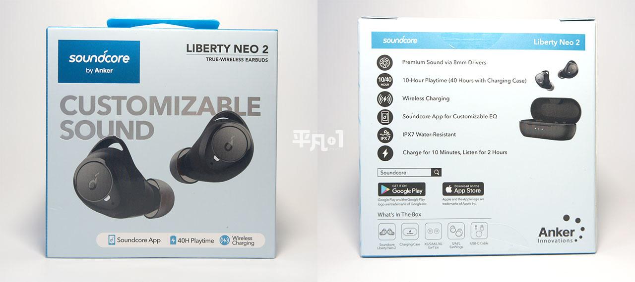 Anker Soundcore Liberty Neo 2 外箱