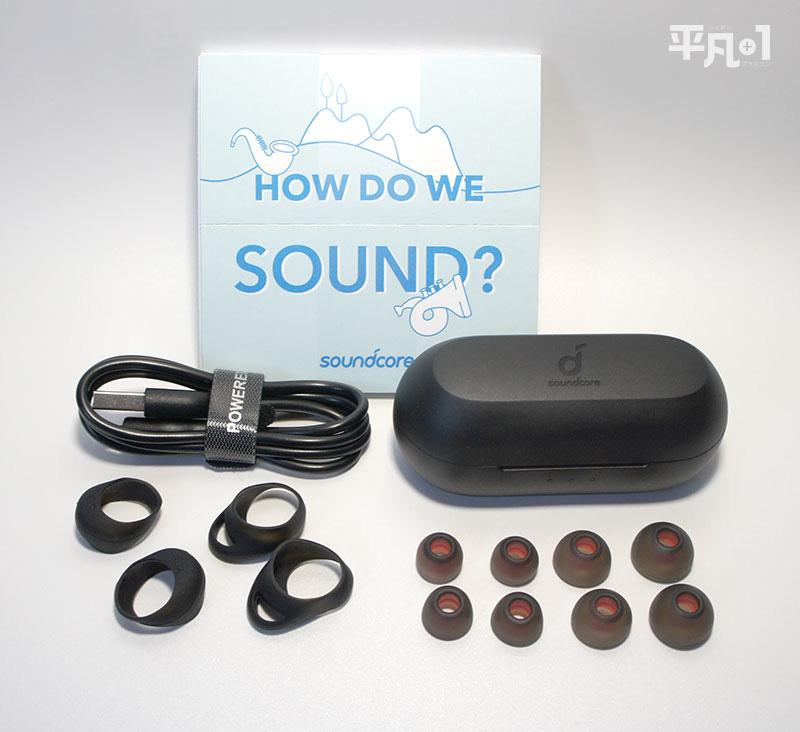 Anker Soundcore Liberty Neo 2 同梱物
